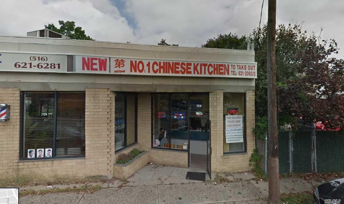 104 Mineola Ave - Roslyn Heights, New York