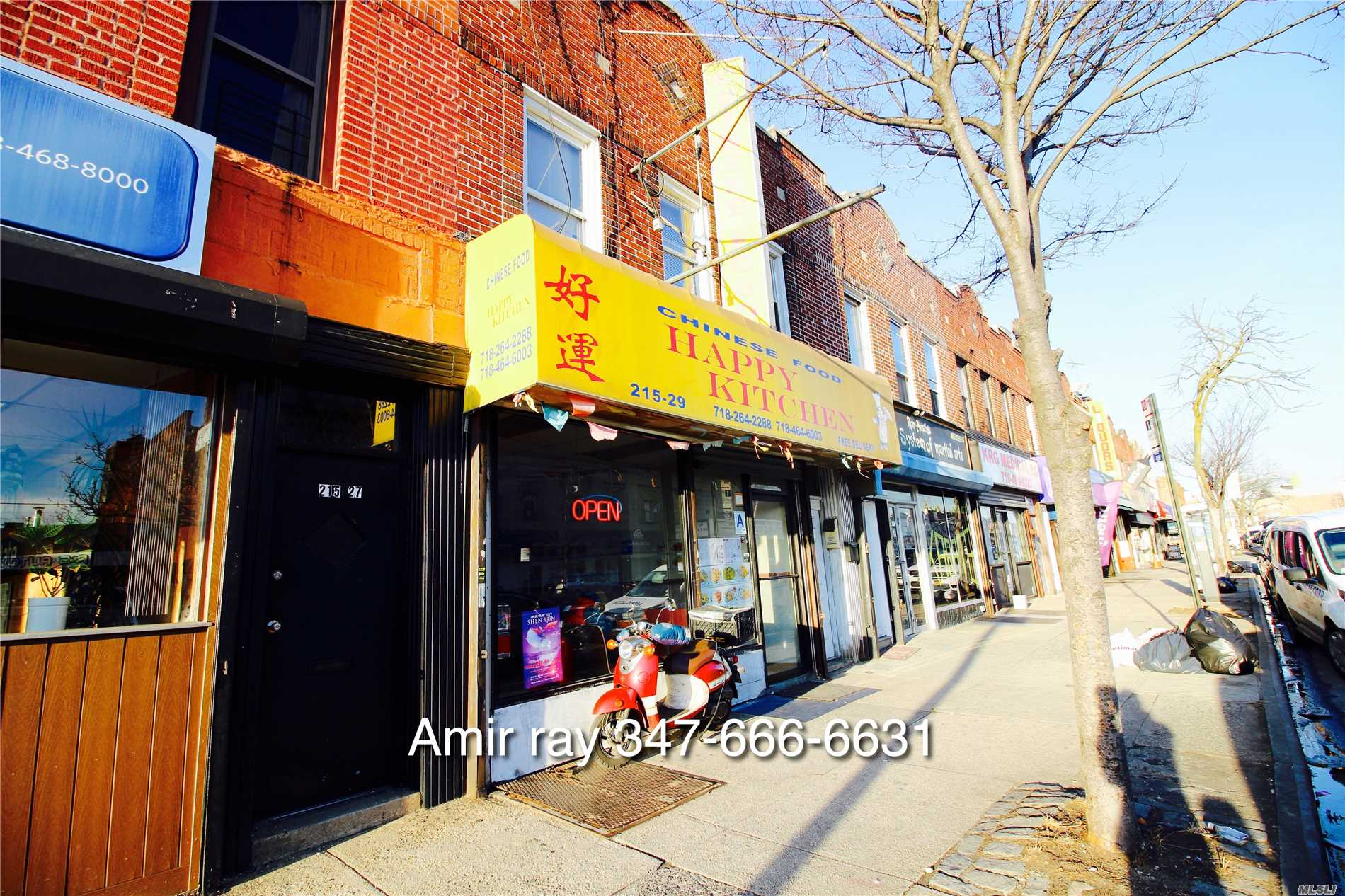 Photo of home for sale at 215-29 Jamaica Ave, Queens Village NY