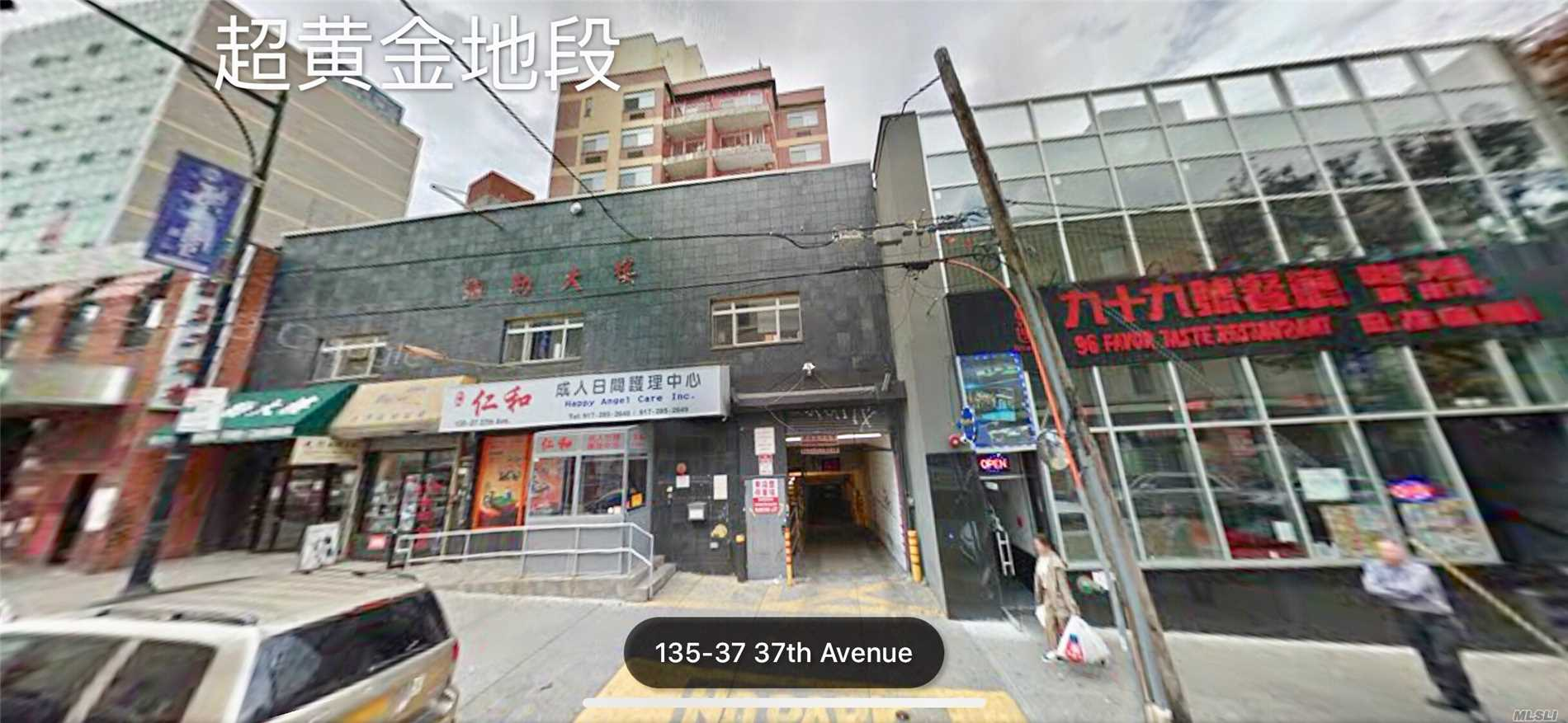 Photo of home for sale at 135-37 37th Ave, Flushing NY